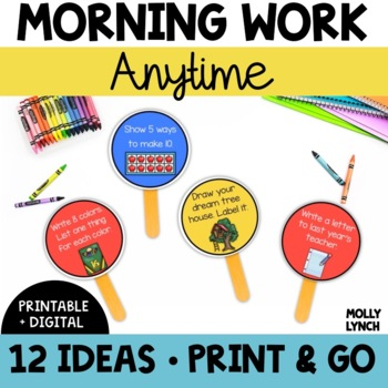 Anytime Wake Up Workouts - Before the Bell Activities {FREEBIE}