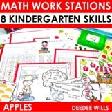 Apples Math Work Stations Common Core!