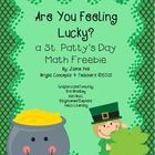 Are You Feeling Lucky?-St. Patrick's Day Math Freebie