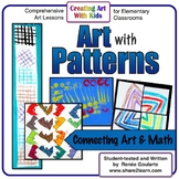 Art With Patterns - Four Math-Integrated Art Lessons