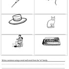 At Family Worksheet