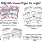 August Daily Math Pages and Nine Correlating  Math Centers