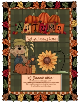 Autumn Math and Literacy Centers with Tic-Tac-Toe Rubric