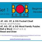 BOB Book Printables for Set 1, Book 4