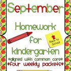 BUNDLE PACK September October Kindergarten Common Core Homework