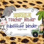 BUNDLE - Jungle Theme - Sub Tub Substitute Binder and Year