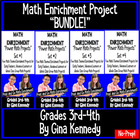 3rd & 4th Grade Differentiated Math Projects (4 Sets of En