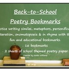 Back-To-School Poetry Bookmarks - FREE