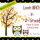 Back to School - 2nd Grade Activity Journal