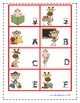 Back to School Alphabet Attribute Sort