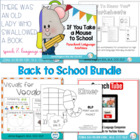 Back to School Bundle 2014 for Speech Therapy