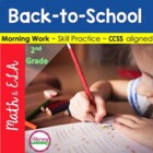 Daily Common Core & More   BACK-to-SCHOOL {2nd Grade}