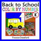 Back to School Common Core Picture Math (kindergarten) Col