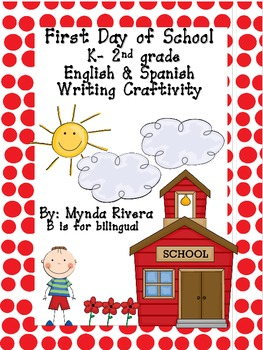 Back to School- First day of school craftivity K-2nd (English ...