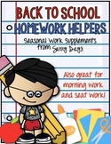 Back to School Homework Helpers {Great for seat work or mo