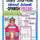 Back to School Journals FREEBIE