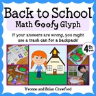 Back to School Math Goofy Glyph (4th grade Common Core)