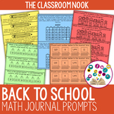 Back to School Math Journal Prompts (For Older Students)