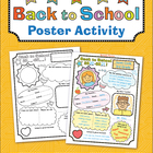 Back to School Poster Activity 2014-2015