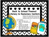 Back to School Primary Unit - School Supply Themed Literac