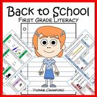 Back to School Quick Common Core Literacy (1st grade)