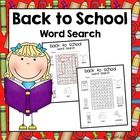 Back to School Word Search {FREE}