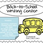 Back-to-School Writing Center
