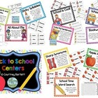 Back to School center bundle