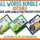 Ball Words Dolch List 6,7 and 8 Bundle-A Mastery System fo