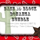 Base 10 Block Bonanza Bundle (2.NBT.3)