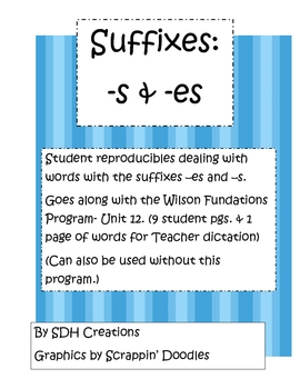 Basewords & Suffixes (-s and -es): Wilson Fundations