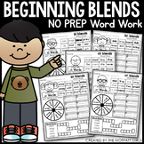 Beginning Blends Word Work