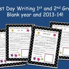Beginning of Year Writing Activity for 2nd or 1st Graders!