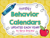 Behavior Calendars and Tracking Log {EDITABLE}{Updated to