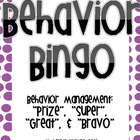 Behavior Management Bingo