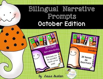 Bilingual Bundle Narrative Writing October Prompts