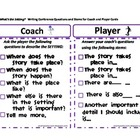 Book Report/Story Summary:Focus on Setting, Coach and Play