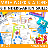 Bugs! Bugs! Bugs! Math Work Stations-Common Core