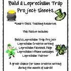 Build a Leprechaun Trap and Creative Writing Activities: FREE!!!