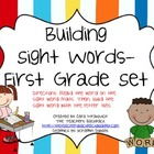 Building Sight Words First Grade Set