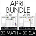 Bundle - Common Core Crunch April - Math & ELA CCSS Printables
