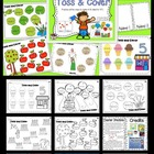 Bundled Math Facts Practice for RTI - Toss and Cover & Tos