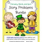 CC - Math Word Problems - February, March, and April Bundle