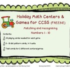 CCSS {Kindergarten} -Christmas Holiday Matching 1-10 - FREEBIE!!