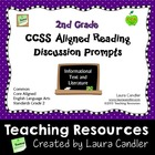 CCSS Reading Discussion Prompts (2nd Grade)