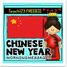 CHINESE NEW YEAR - Easy Morning Messages