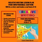 CREATIVE WRITING LESSON PLAN #9   Your Own Personal Cartoon
