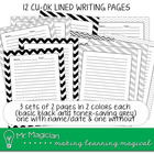 CU-OK Decorative Lined Writing Journaling Pages