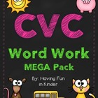 CVC Word Work/Phonemic Awareness Activities MEGA Unit