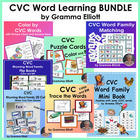 CVC Picture Word Learning Tools Freebie